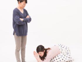 鈴木砂羽 結婚は外国人の意味とは!私生活では離婚、仕事では結婚の条件!鈴木砂羽に安らぎは訪れるのか?