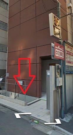 山本裕典 店の場所はどこ?経営する韓国料理店『田無羅』の場所を画像を入手!