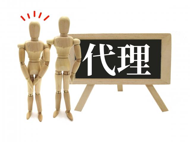 浜崎あゆみ 出産が『代理母でしょ?』と噂が絶えない理由を分析!