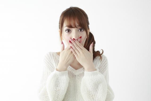 加山雄三 嫁 松本めぐみ 現在